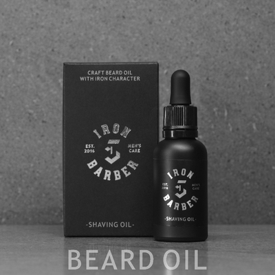 Beard oil Shaving